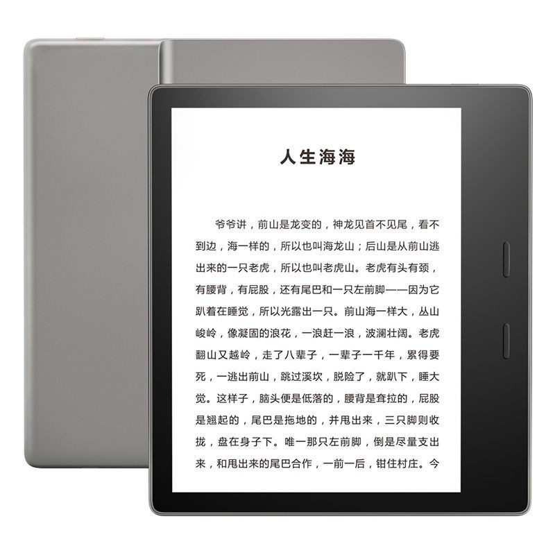Amazon 亚马逊 Kindle Oasis(三代)电子书阅读器 8GB
