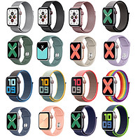 华昂 苹果apple watch手表表带 多款可选 38-44mm