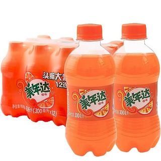 美年达橙味碳酸饮料汽水饮品整箱300ml*12瓶礼盒包装盒百事出品 *2件