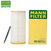 MANNFILTER 曼牌 HU6013Z 机油滤清器