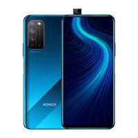 61预售:HONOR 荣耀 X10 5G智能手机 6GB 64GB 礼盒版
