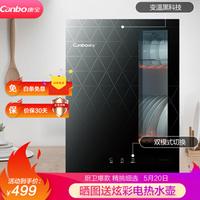 康宝(Canbo)消毒柜 家用 小型 高温立式 台式餐具消毒碗柜 迷你单门 茶杯厨房碗柜XDZ53-BW