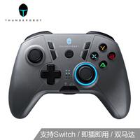 雷神(ThundeRobot)G30多功能多平台有线游戏手柄 雷神手柄 电脑 平板 Switch手柄