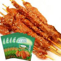 酷克壹佰(COOK100)调味料 孜然烤肉料 烤羊肉串烤翅腌料 烧烤调料 30g*5包