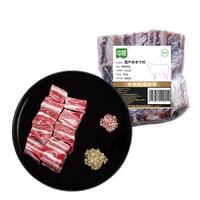中荣 国产羔羊寸排500g 内蒙古 原切排酸 羊排 烧烤 生鲜