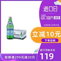 意大利进口 圣培露 含气天然气泡水玻璃瓶 250mlx24瓶/箱