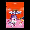 milkfly 妙飞 儿童奶酪棒 草莓味  500g