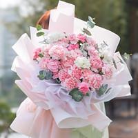 LACHANSON 鲜花速递 康乃馨鲜花花束 馨心相印 粉色
