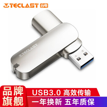 Teclast 台电 镭神Plus USB3.0 U盘 128GB