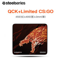 赛睿(SteelSeries) QcK+Limited CS:GO Howl咆哮限定版鼠标垫(游戏) SteelSeries QcK+Limited c