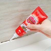 KABAMURA 韩国进口洗衣机除霉菌啫喱 霉菌去除玻璃胶墙面清洁剂 1个装