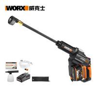 威克士(WORX)家用洗车机WG630E.5 20V锂电无刷无线洗车水枪高压清洗机 五金电动工具
