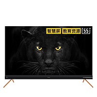 SKYWORTH 创维 55A8 4K液晶电视 55英寸