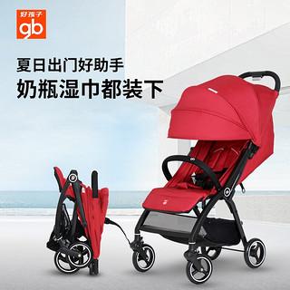 gb 好孩子  婴儿推车伞车 D643