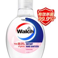 Walch 威露士 免洗洗手液 洋甘菊 50ml *2件
