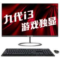 Great Wall 长城 A2405 一体机(i3-9100F、8GB、256GB、RX550 4GB、23.6英寸)