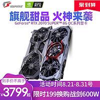 COLORFUL 七彩虹 Colorful/七彩虹 GeForce RTX 2070 显卡