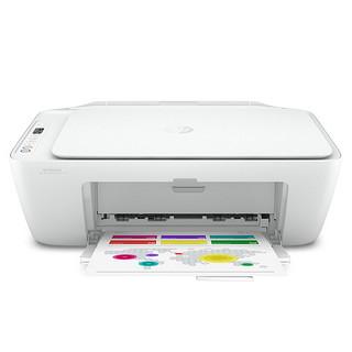HP 惠普 DJ 2775 喷墨多功能打印一体机