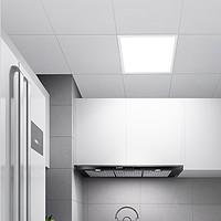 Yeelight 皓白 LED智能面板灯 30*30cm