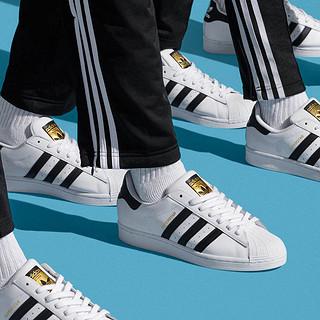 adidas 阿迪达斯  三叶草 EF5075 中性款运动板鞋
