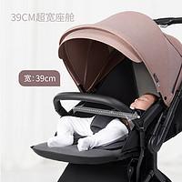 爱贝丽(IBelieve)玲珑ProMAX婴儿推车