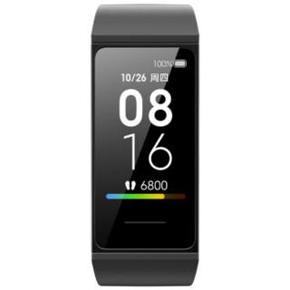 Redmi手环 黑色 彩屏心率运动手环50米防水24小时高精度心率监测