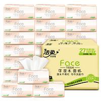 C&S 洁柔 Face系列抽纸 3层*100抽*27包(195mm*133mm) *4件