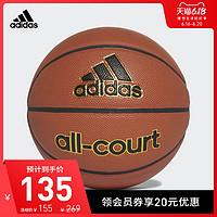 adidas 阿迪达斯  All Court X35859 男子篮球