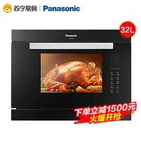 Panasonic 松下 CS8NKB 微蒸烤一体机 32L
