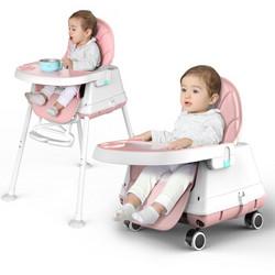 BeBeMorning 小主早安 婴儿椅子多功能餐桌