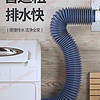 洗衣机排水管延长管通用型配件海尔全自动滚筒下水管出水软管加长