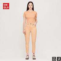 UNIQLO 优衣库 426008 女士牛仔九分裤