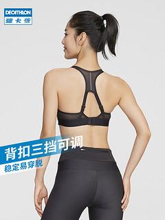 迪卡侬运动内衣套装女高强度跑步美背透气健身聚拢防震文胸RUNW