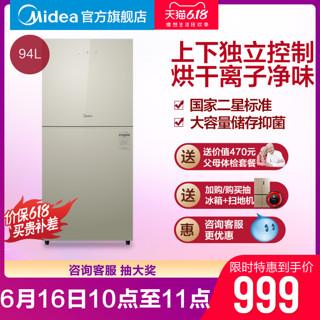 美的100G01消毒柜家用小型立式台式厨房客厅碗筷碗柜高温负离子