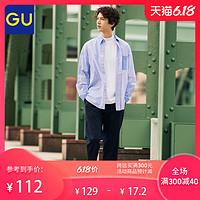 GU 极优 323194 男装休闲裤
