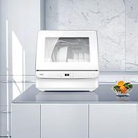 Haier 海尔 台式6套小海贝光速洗全自动家用洗碗机小型EBW4711B