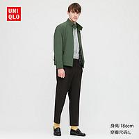 UNIQLO 优衣库 425149 男士弹力休闲裤