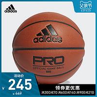 阿迪达斯官网 adidas PRO OFF GM BALL 男子篮球DY7891