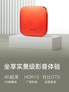 天猫魔盒4Pro 16G语音遥控智能电视盒子网络机顶盒4K超清手机投屏
