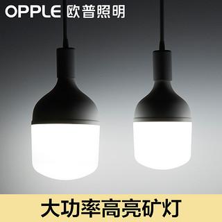 OPPLE 欧普照明 E27 led灯泡 5W