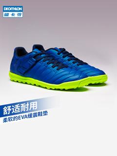 DECATHLON 迪卡侬 8390322 儿童足球鞋