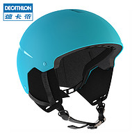 迪卡侬滑雪头盔儿童抗冲轻盈保暖透气单双板户外滑雪装备 WEDZE1
