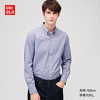 限尺码:UNIQLO 优衣库 427209 男款精纺弹力修身格子衬衫