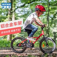 DECATHLON 迪卡侬 8547757 儿童自行车