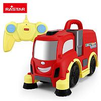 Rastar 星辉 环保清洁遥控车 63700 汽车玩具礼盒 红色