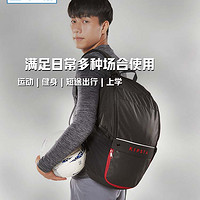 DECATHLON 迪卡侬 192614 中性款双肩包 20L