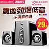 Shinco 新科 HC-807 台式家用小音箱