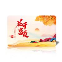 中大惠农中粮礼品卡端午节礼品册团购提货券1088型自选购物卡册