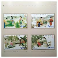 CHINA TELECOM 中国电信 文化系列  CNT-16 茶文化 电话卡 ( 田村卡 、文化系列 CNT-16)