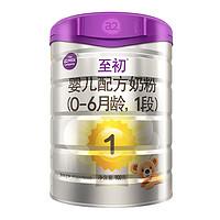 官方a2至初嬰幼兒奶粉3段12-36個月900g新西蘭進口中文版專屬配方 *2件